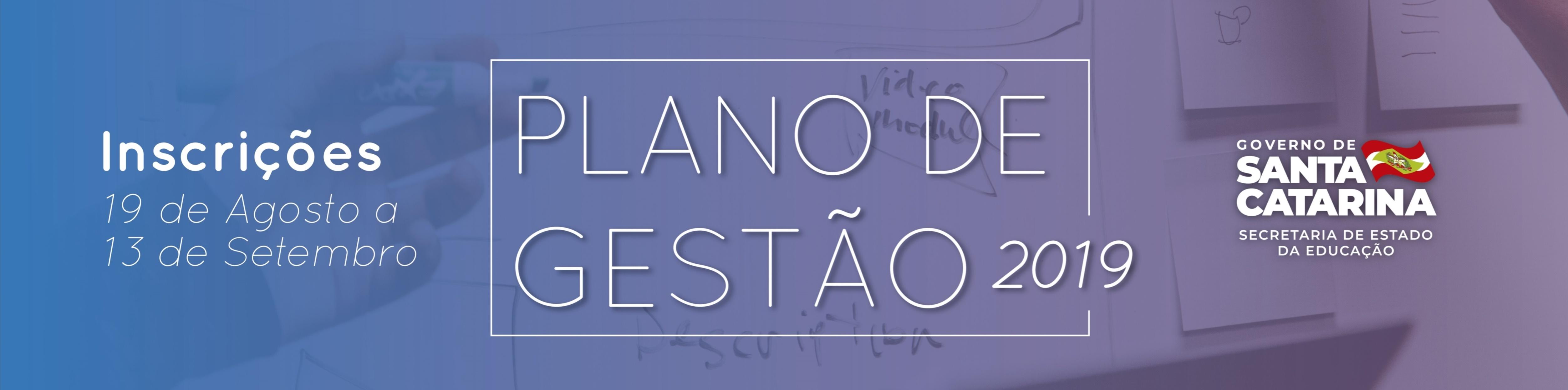 Banner_Plano_de_Gesto_Escolar_2019_-_menor_2