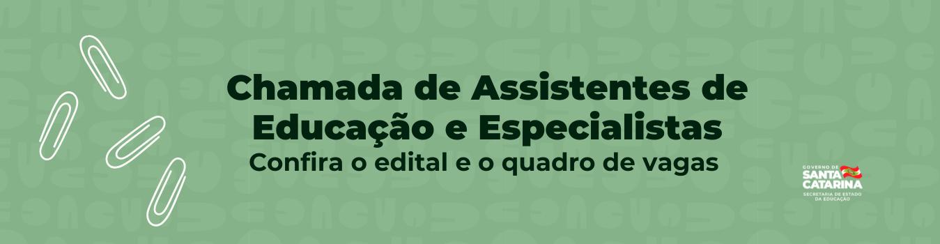 Chamada_AE_e_especialistas_-_2021