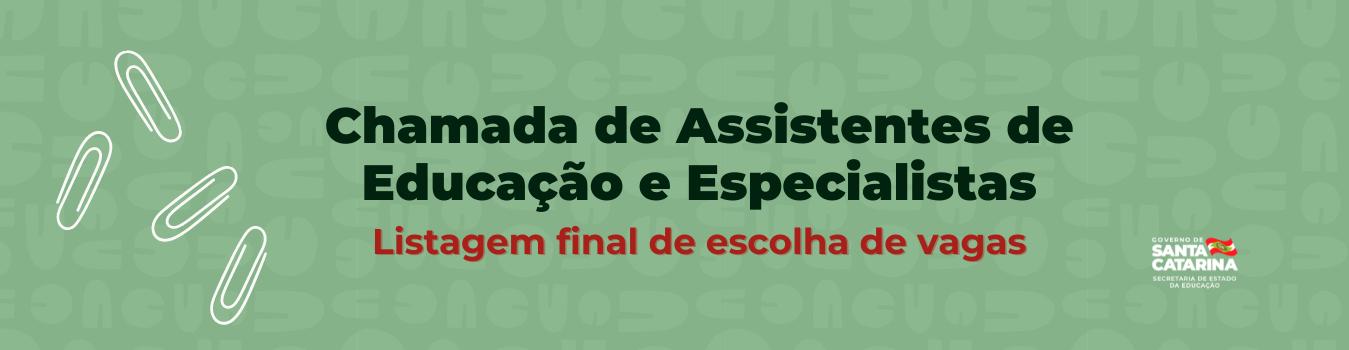 Chamada_AE_e_especialistas_-_listagem_final